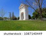 arco das portas de sao bento... | Shutterstock . vector #1087140449