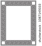decorative frame with greek... | Shutterstock .eps vector #1087145033