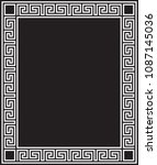 decorative frame with greek... | Shutterstock .eps vector #1087145036