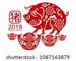 happy chinese new year 2019... | Shutterstock .eps vector #1087163879