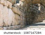 fragments of ancient... | Shutterstock . vector #1087167284