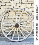 Old Vintage Broken Wood Wheel...