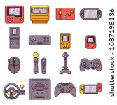 set of video game home and... | Shutterstock .eps vector #1087198136