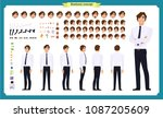 people character business set.... | Shutterstock .eps vector #1087205609