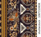 folk ornamental seamless... | Shutterstock .eps vector #1087210838
