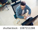 programmer working hardly in... | Shutterstock . vector #1087211288