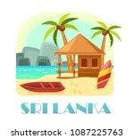 sri lanka island with sand... | Shutterstock .eps vector #1087225763