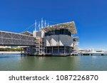 lisbon  portugal   august 02 ... | Shutterstock . vector #1087226870