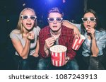 beautiful people in glasses are ... | Shutterstock . vector #1087243913