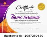 certificate template with... | Shutterstock .eps vector #1087250630