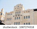 san antonio  texas   april 19 ... | Shutterstock . vector #1087274318