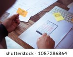 web designer planning... | Shutterstock . vector #1087286864