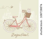 riding a bike in style ... | Shutterstock .eps vector #108728876