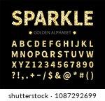 uppercase regular display font... | Shutterstock .eps vector #1087292699