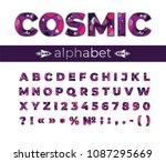 cosmic font in realistic paper... | Shutterstock . vector #1087295669