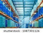 metal barrels are on the... | Shutterstock . vector #1087301126