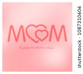mothers day vector illustration | Shutterstock .eps vector #1087310606