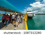 apr 23 2018 bohol island ...   Shutterstock . vector #1087312280