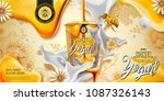 delicious honey yogurt ad with... | Shutterstock .eps vector #1087326143