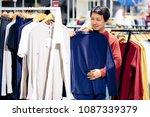 smart man with beard try... | Shutterstock . vector #1087339379