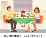 family meal. mother  father and ... | Shutterstock .eps vector #1087344173