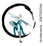 old chinese philosopher | Shutterstock .eps vector #1087353266