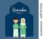 vector muslim brother sister... | Shutterstock .eps vector #1087357556