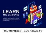 learn language vector... | Shutterstock .eps vector #1087363859