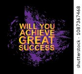 will achieve great success in... | Shutterstock .eps vector #1087367468
