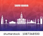 saudi arabia landmark global... | Shutterstock .eps vector #1087368500