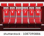 soccer dressing rooms team.... | Shutterstock .eps vector #1087390886