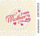 mothers day typographic design... | Shutterstock .eps vector #1087392923