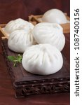 chinese traditional food  bun | Shutterstock . vector #1087400156