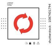 reset button  reload arrows   Shutterstock .eps vector #1087401794