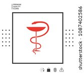 pharmacy symbol medical snake... | Shutterstock .eps vector #1087402586