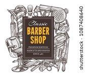 hand drawn vector barber shop... | Shutterstock .eps vector #1087408640
