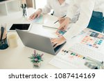 young cute graphic designer... | Shutterstock . vector #1087414169