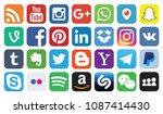 kazan  russia   july 7  2017 ... | Shutterstock . vector #1087414430