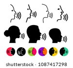 set of voice recognition... | Shutterstock .eps vector #1087417298