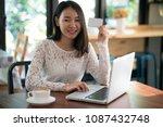 online payment  women hands...   Shutterstock . vector #1087432748