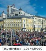 ulyanovsk  russia   may 9  2018 ...   Shutterstock . vector #1087439090