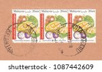 malaysia circa 2018  stamp... | Shutterstock . vector #1087442609
