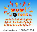 hand drawn comic style doodle...   Shutterstock .eps vector #1087451354