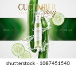 cucumber skin care spray with... | Shutterstock .eps vector #1087451540