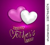 happy mother's day greeting... | Shutterstock . vector #1087464074