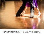 motion blur of junior couple... | Shutterstock . vector #1087464098