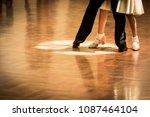 motion blur of junior couple... | Shutterstock . vector #1087464104