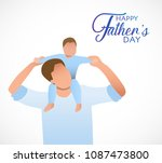 son on his father shoulders ... | Shutterstock .eps vector #1087473800