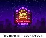 burger logo vector. american... | Shutterstock .eps vector #1087475024
