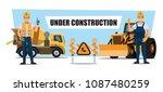 sign under construction   flat... | Shutterstock .eps vector #1087480259